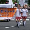 2018年横浜開港記念みなと祭国際仮装行列第66回ザよこはまパレード その2(スーパーパレード)