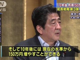 【悲報】円安の「麻薬」に頼り続け、日本円の購買力は70年代に逆戻り😨どうすんのこれ…