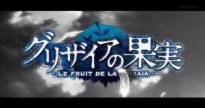 『グリザイアの果実』提供絵、エンドカード イラストまとめ【画像】