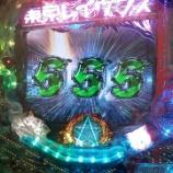 『8月21日 小岩パパ 東京レイヴンズ』の画像