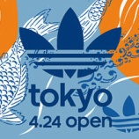 『4/24 OPEN ADIDAS ORIGINALS FRAGSHIP STORE TOKYO』の画像