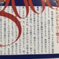 【画像】尾田栄一郎『敗北を知りたい。自分より凄い漫画家がいなくて困ってる』 #ワンピース #鬼滅の刃
