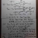 『2018年岐阜大学文系5番【数学B】解きやすいけれど、頭も使い、面白さもある問題です。数学的帰納法と整数(あまり)。』の画像