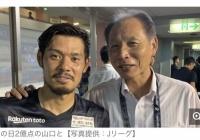 【画像】ヴィッセル神戸最強のストライカーwwwwwww
