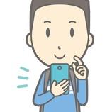 『【接触確認アプリ『COCOA』】沖縄旅行で使て見ました---バッテリーの消費は大丈夫!?---』の画像
