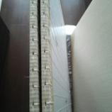 『住之江区に出来ました新築マンションを買われたお客様より畳の分離発注〜inヘリ無し畳!!』の画像