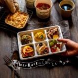 『【1dayKafe】さくら野百貨店 弘前店 誕生祭に出店します!』の画像