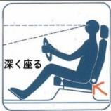 『7/14 藤枝支店 安全会議』の画像