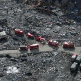 『ガチの陰謀論者「東日本大震災は人工地震だ」』の画像