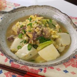 ほっと温まるお味♪牛肉と豆腐の卵とじ