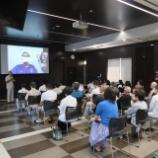 『砥部町総合福祉センター 講演』の画像