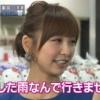 【悲報】篠田麻里子圏外