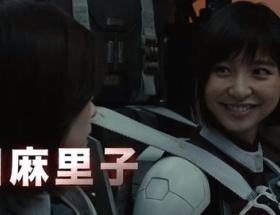 篠田麻里子が実写映画「テラフォーマーズ」に出るって知ってた?