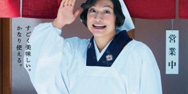 【画像】香取慎吾さんの最新のお仕事、またこんなのwwwwwwwwwwwwwwwwwwwww