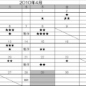 2010年4月教室カレンダー