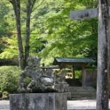 『いつか行きたい日本の名所 古峯神社』の画像