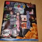 『超簡単!!お気に入りのお菓子袋で可愛いポーチ!!』の画像