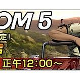 『見たよ!FREEDOM 5 』の画像