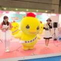 東京おもちゃショー2016 その16(霧島温泉大使&霧島ふるさと大使(茂利 友紀))