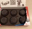 日本の菓子メーカー「お菓子のパッケージの裏とかに無意味な情報書いたろ!」