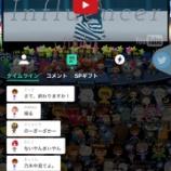 """『白石麻衣×松村沙友理『SHOWROOM』最終視聴者数、驚異の""""64,115人""""を記録!!!』の画像"""