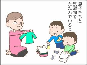 【4コマ漫画】おかあさんのパンツ