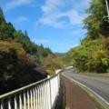 秋のハイキング@花貫渓谷