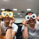 『VR認知症体験!!』の画像