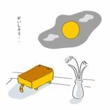 『【カステラ猫】十五夜』の画像