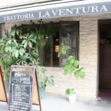 『JAL×はんつ遠藤コラボ企画【長崎編】1日め・イタリア料理(LA VENTURA)』の画像