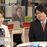 『【乃木坂46】松村の表情・・・クイズ王古川氏、7本も乃木坂タオルを所持してるのに松村沙友理のは持っていないと告白・・・』の画像