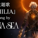 『LUNA SEA新曲「PHILIA」MMORPG「エターナル」の主題歌に』の画像