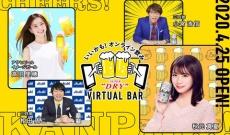 【乃木坂46】これは何事? 秋元真夏がめざましテレビに出演?!!