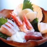 『なんで日本人は何でも生で食べる食文化になったの?』の画像