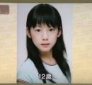 【朗報】夏帆(24)さん、完全復活!!これは可愛いっしょ!!!