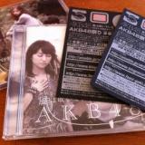 AKB48の握手会に参加するには?