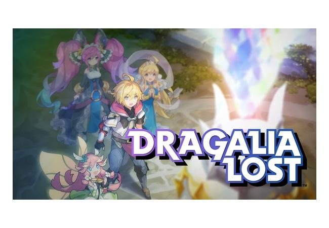 【悲報】ドラガリアロストさん、ガチャの仕様が鬼畜すぎてリセマラ勢逝く