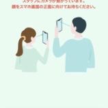 『今日は画質も改善されてたな!本日の乃木坂46『ミート&グリート』レポートまとめ!!!』の画像
