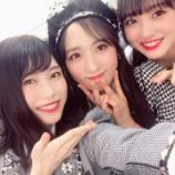 『【AKB48】横山由依、乃木坂46レコ大受賞にコメントを公開・・・』の画像