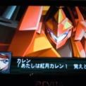 ロボット大戦Z 再世編 プレイ日記 その10