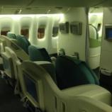 『大韓航空 ビジネスクラス搭乗記[金浦→羽田]』の画像