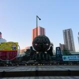 『'2017お正月旅行⑬~浜松駅前で過ごしたひと時✨』の画像