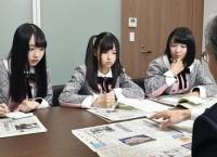 本日(7/21)発行の読売中高生新聞に「チーム8の社会派宣言」第4回掲載!
