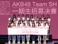 【戦争】中国AKB48が中国資本に乗っ取られ破門 → 電通ドコモが新中国AKB48旗揚げ 全面戦争へ