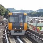 『広島高速交通6000系』の画像