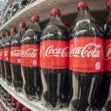 『【コカコーラ】日米ともにクソ決算で株価大大大暴落!健康志向も相まって炭酸飲料はオワコンか。』の画像