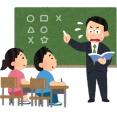 生徒(イスラム系)「先生、もっと課題を解く時間をください」 教師「テロリストの交渉には応じない」 → 停職処分