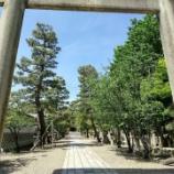 『御香宮神社に行ってまいりました。』の画像
