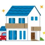 『【画像】庭先で優雅にテレワークできる1畳の「離れ」が新発売!!集合住宅民が嫉妬へwwwwwwww』の画像