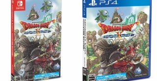 『ドラゴンクエストX 5000年の旅路 遥かなる故郷へ オンライン』が11月16日発売決定